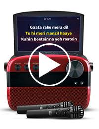 saregama carvaan demo video play symbol