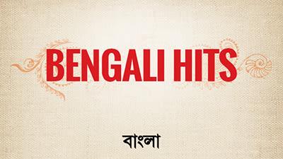 Bengali Hits