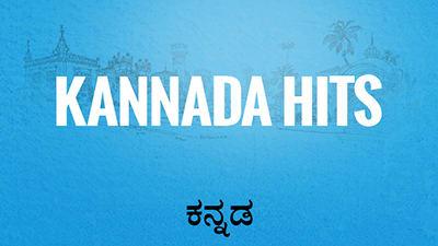 Kannada Hits