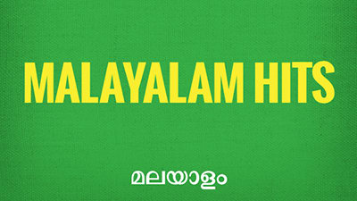 Malayalam Hits