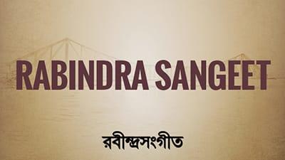 Rabindra Sangeet Hits