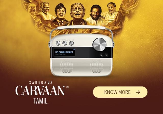 Saregama Carvaan - Best Digital Audio Player with 5000