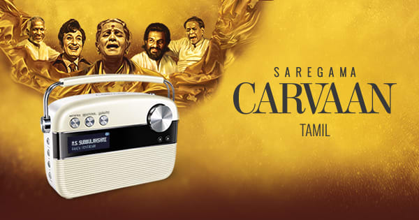 Carvaan Tamil - Best Digital Audio Player, with 5000 Evergreen Songs  USB,  Bluetooth and FM