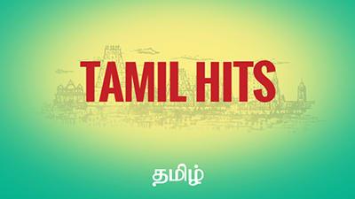 Tamil Hits