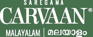 saregama carvaan Malayalam logo