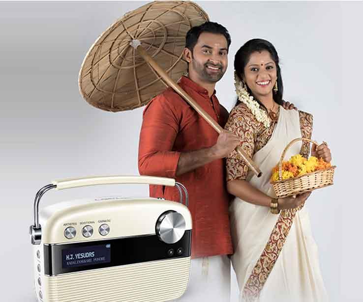 grandparents listening to saregama carvaan Malayalam music