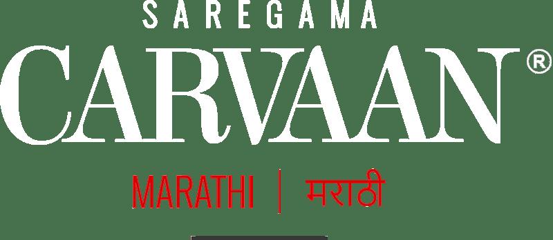 saregama carvaan Marathi logo
