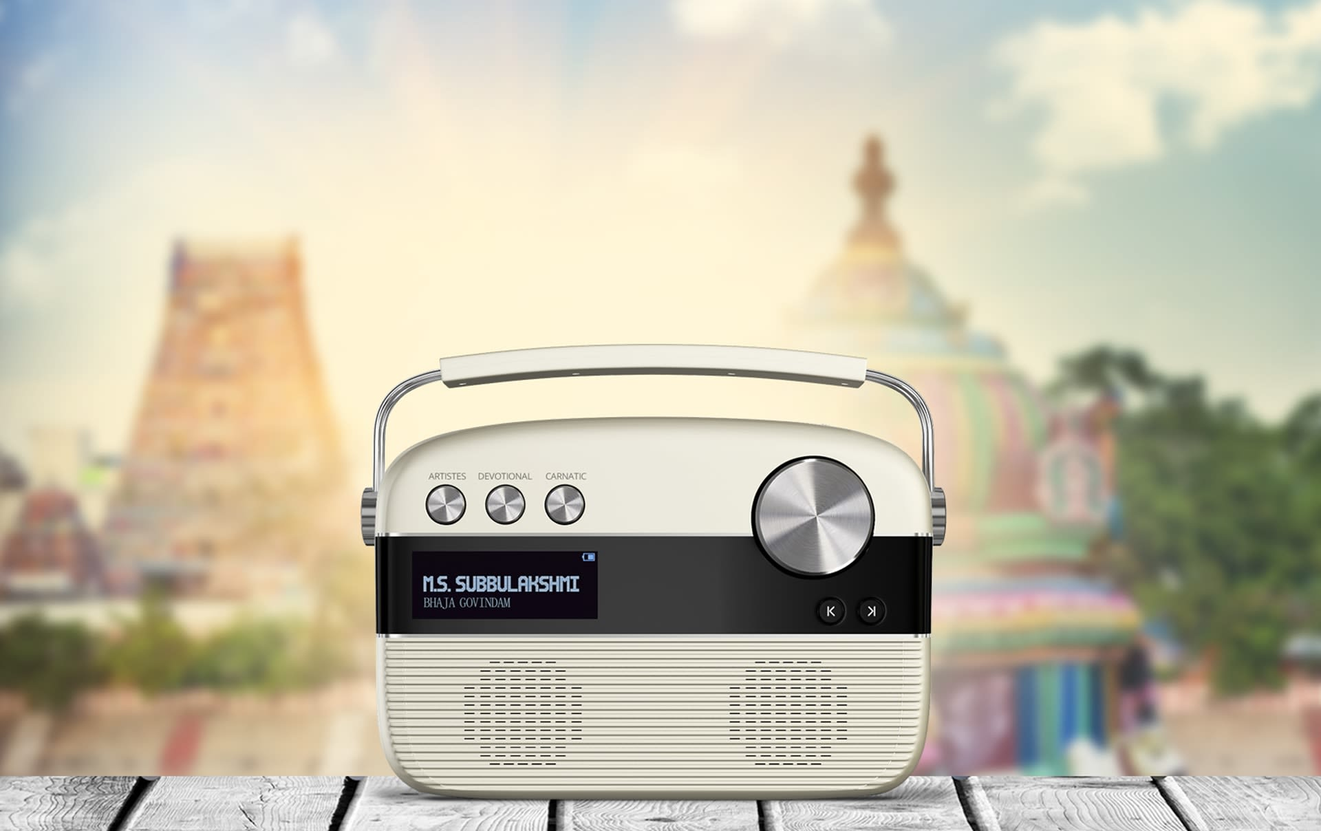 saregama carvaan gift for music lovers in diffrent colours