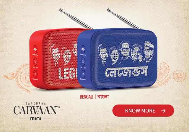 Saregama Carvaan Mini Bengali Legends