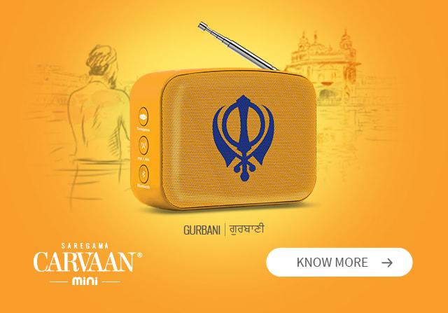 Saregama Carvaan Mini Gurbani