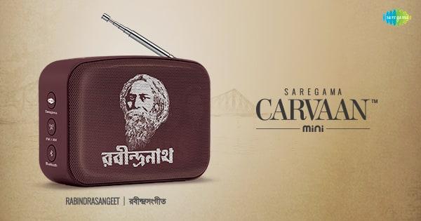 NEW Bluetooth Speaker Saregama Carvaan Mini Rabindra sangeet