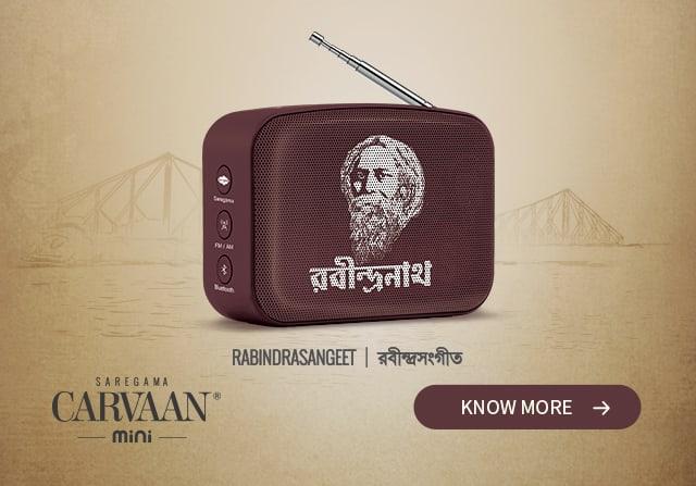 Saregama Carvaan Mini Rabindra Sangeet