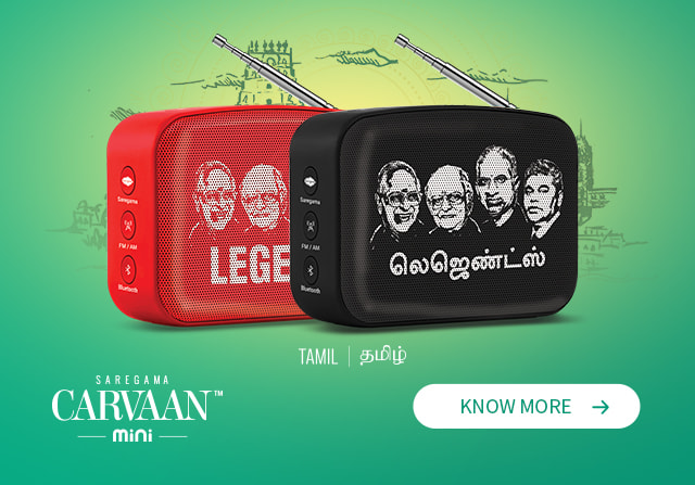 Saregama Carvaan Mini Tamil Legends