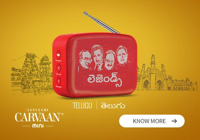 Saregama Carvaan Mini Telugu Legends