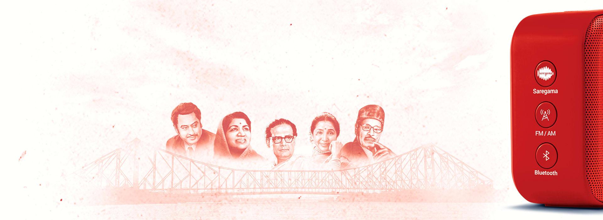 351 superhit retro bengali songs inside