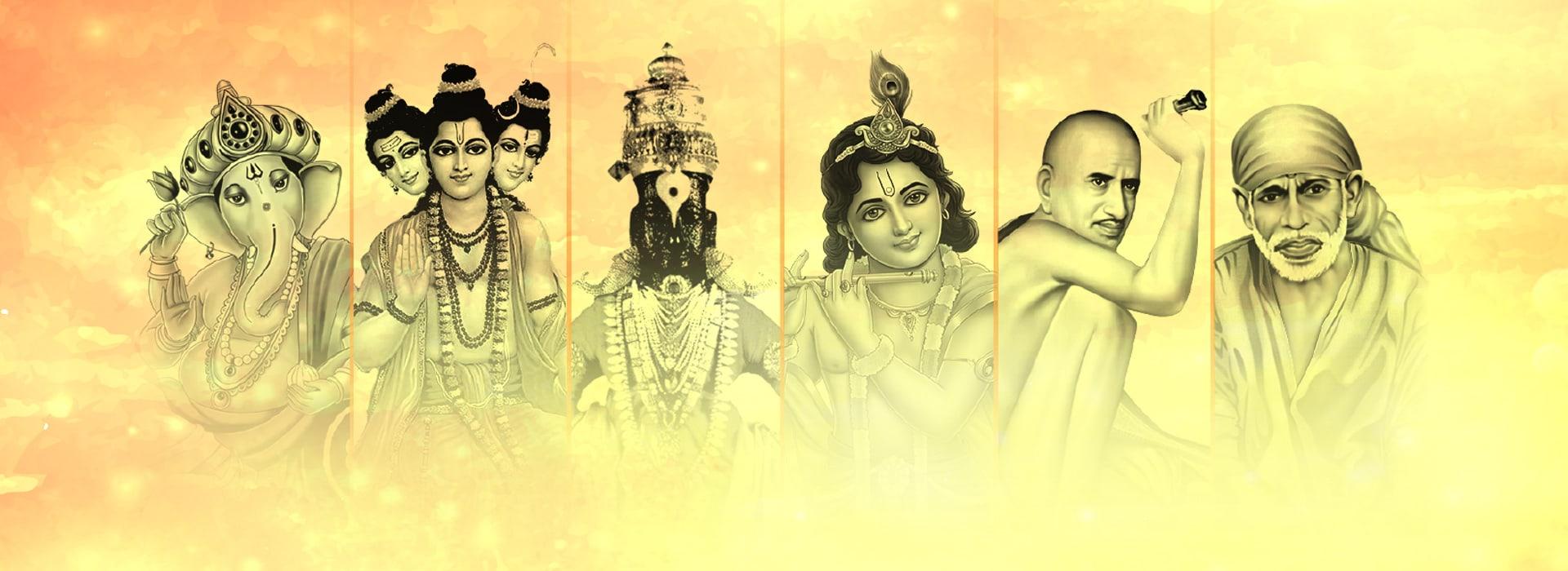 351 Marathi Devotional, Aarti, Mantra & Bhajans inside