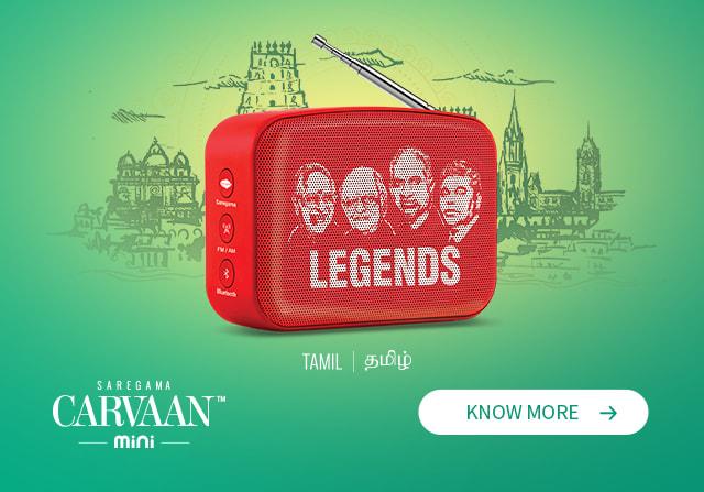 Saregama Carvaan Mini Tamil Legends