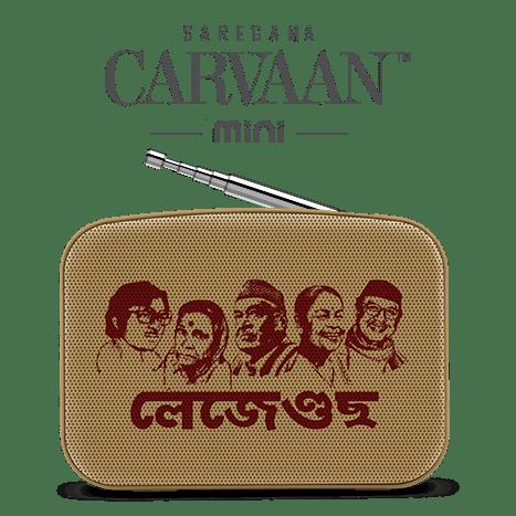 Carvaan Mini Assamese