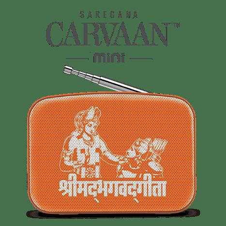 Carvaan Mini Shrimad Bhagavad Gita