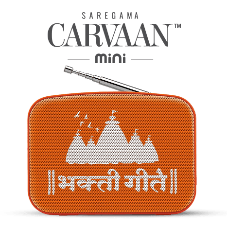 Carvaan Mini Bhakti Marathi