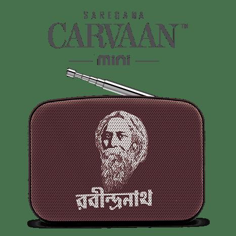 Carvaan Mini Rabindrasangeet