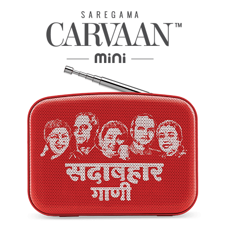 Carvaan Mini Marathi