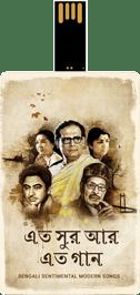 Gift Saregama Music Cards | Evergreen Hindi Songs | Ghazals