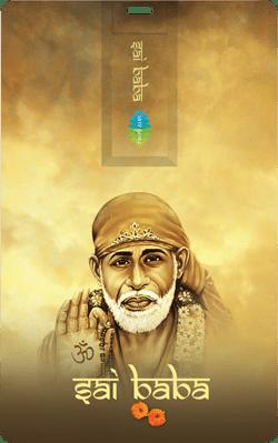 Saregama Music Card: Sai Baba