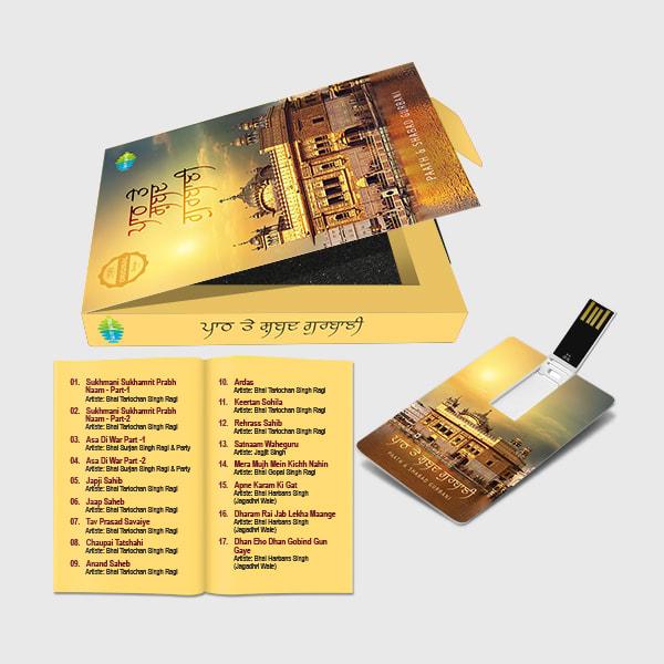 Music, Album, Shabad Gurbani, Music Card, Music Cards