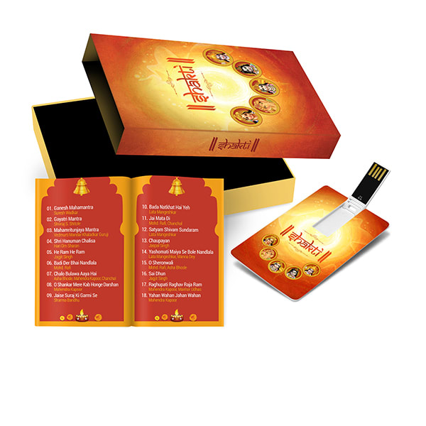 Saregama Shakti Music Card Hindi, Music Cards
