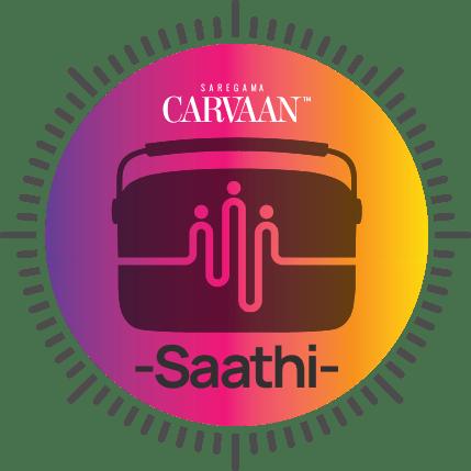 Saathi Logo