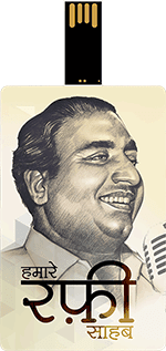 Saregama Hamare Rafi Sahab  Music Card