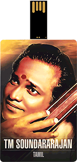Saregama TM Soundararajan Music Card