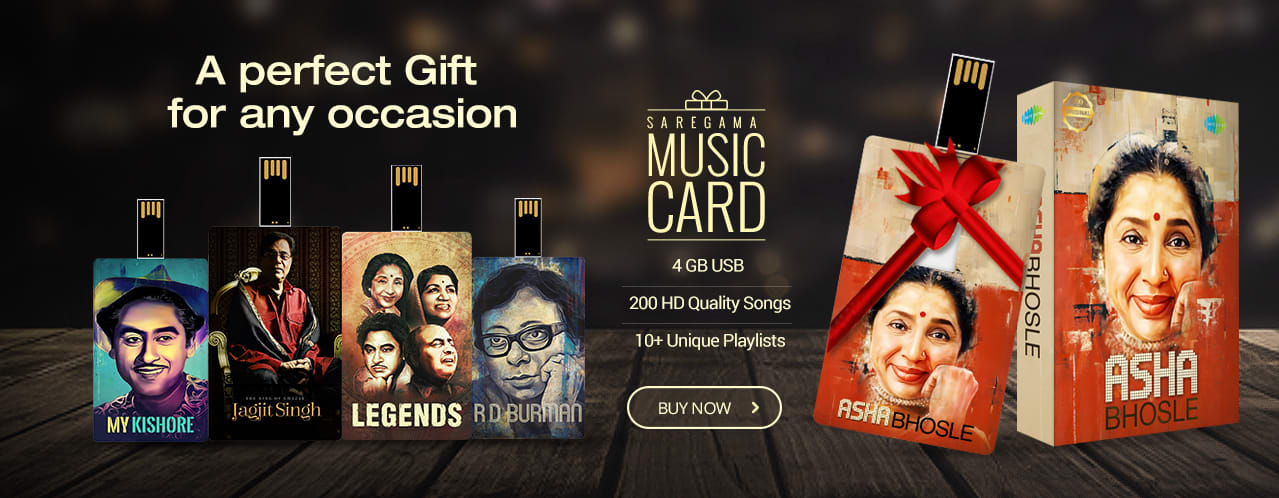 Gift Music Cards