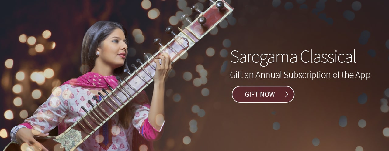 Gift Music Classical App