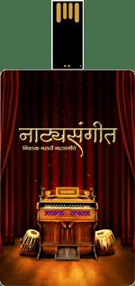 Saregama Natya Sangeet Music Card