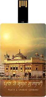 Saregama Shabad Gurbani Music Card