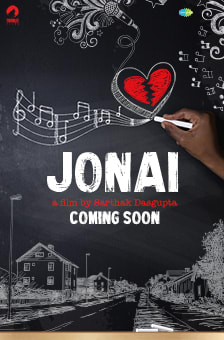 Jonai