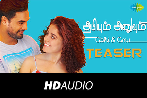 Yoodlee-Video-Abhiyude Kadha Anuvinteyum - Teaser