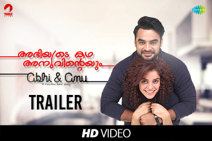 Yoodlee Video- Abhi & Anu Malayalam Trailer