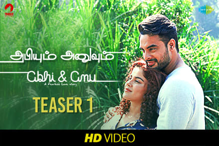 Yoodlee Video - Abhi & Anu Tamil Teaser 01