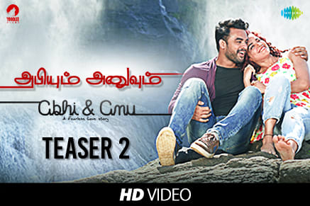 Yoodlee Video - Abhi & Anu Tamil Teaser 02