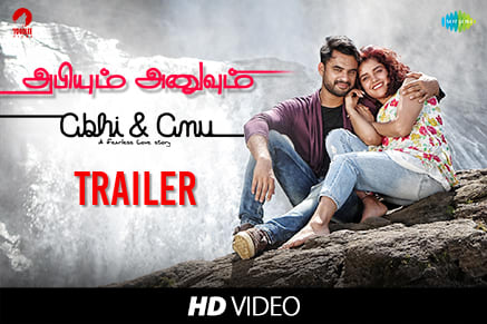 Yoodlee-Video-Abhi & Anu Tamil Trailer