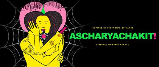Ascharyachakit!