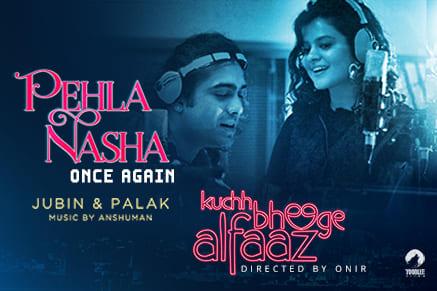 Kuchh Bheege Alfaaz Trailer