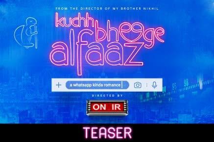 Kuchh Bheege Alfaaz Teaser