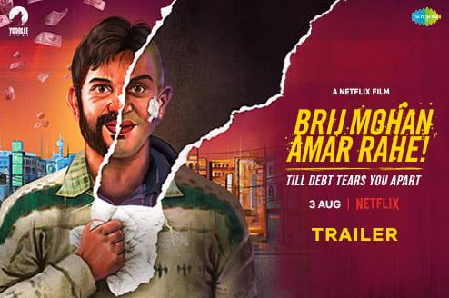 Brij Mohan Amar Rahe | Trailer
