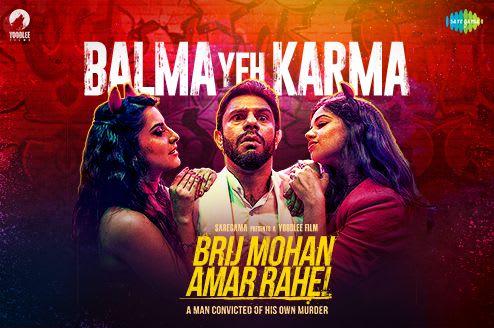 Brij Mohan Amar Rahe : Balma Yeh Karma