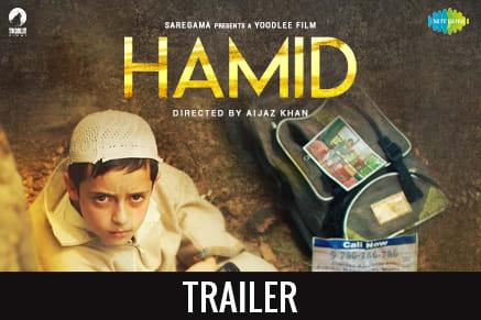 Hamid - Trailer